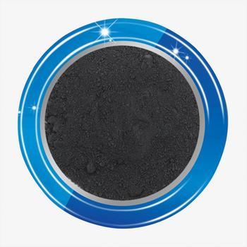 Hafnium Carbide Powder HfC purity: 99.5% APS<10um;